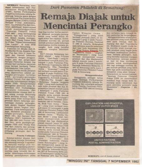 Pameran Filateli Pekan PBB 1982