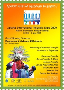 Jipex 2009